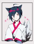 1boy ahoge alternate_costume animal_ears bangs black_hair blush brown_eyes closed_mouth collarbone commentary_request cropped_torso danganronpa_(series) danganronpa_v3:_killing_harmony eyes_visible_through_hair fox_boy fox_ears fox_tail frown goto_(sep) grey_background hair_between_eyes hair_over_one_eye highres japanese_clothes kemonomimi_mode long_sleeves looking_at_viewer male_focus outside_border saihara_shuuichi short_hair simple_background sleeves_past_fingers sleeves_past_wrists solo sweatdrop tail tail_wagging upper_body wide_sleeves yellow_eyes