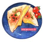 butter egg food food_focus food_request highres momiji_mao no_humans original plate simple_background spring_onion still_life tomato translation_request white_background