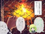 +++ 1girl bonfire bow bowtie cardigan chibi chibi_inset collared_shirt commentary eyeball_hair_ornament eyebrows_visible_through_hair fence fire focused green_eyes green_hair hands_on_hips highres jacket long_hair night open_mouth original osanai_(shashaki) pov pov_hands school_uniform sharp_teeth shashaki shirt side_ponytail teeth thick_eyebrows translated
