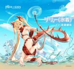 bare_legs barefoot bikini black_bikini blonde_hair butt_crack character_request clouble dragon_tail feet full_body long_hair long_scarf looking_at_viewer looking_back official_art red:_pride_of_eden redhead scarf soles swimsuit swimwear tail toes twintails very_long_hair water