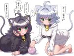 ... 2girls =3 absurdres ahoge animal_ear_fluff animal_ears ball bangs bare_legs barefoot black_hair blush breasts cat_ears cat_girl cat_tail clothes_writing collar commentary_request dress ear_piercing eyebrows_visible_through_hair green_eyes head_rest heart highres large_breasts long_sleeves looking_at_another looking_away lying mole mole_under_eye multiple_girls ngetyan no_pants on_stomach original piercing renge_(ngetyan) ringe_(ngetyan) short_hair siblings silver_hair simple_background sisters spoken_ellipsis sweater sweater_dress tail tail_ornament tail_ring translation_request v-shaped_eyebrows white_background