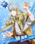 brown_eyes character_name hazama_michio idolmaster idolmaster_side-m short_hair sword warrior white_hair