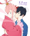 1boy 1girl alternate_costume alternate_hairstyle anniversary bangs black_hair blue_eyes blue_kimono blush closed_mouth commentary_request copyright_name couple darling_in_the_franxx dated ear_piercing earrings english_text eye_contact eyebrows_visible_through_hair face-to-face from_side green_eyes hair_between_eyes hair_bun hair_ornament hair_ornament_request hands_on_another's_cheeks hands_on_another's_face hetero hiro_(darling_in_the_franxx) horns hug imminent_kiss japanese_clothes jewelry kimono long_hair long_sleeves looking_at_another one_eye_closed oni_horns pale_skin piercing pink_hair pink_kimono red_horns sidelocks simple_background smile star_(symbol) star_earrings tearing_up toma_(norishio) twitter_username upper_body white_background wide_sleeves zero_two_(darling_in_the_franxx)