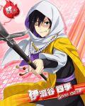 black_hair blue_eyes bodysuit character_name hoodie idolmaster idolmaster_side-m iseya_shiki short_hair smile warrior