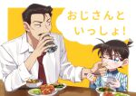 2boys bangs beer_can black-framed_eyewear black_eyes black_hair blue_eyes blush border bowl can child chopsticks closed_mouth collared_shirt commentary_request eating edogawa_conan facial_hair fingernails food food_on_face food_request glasses hair_between_eyes holding holding_bowl holding_can holding_chopsticks k_(gear_labo) long_sleeves looking_at_another male_focus meitantei_conan mouri_kogoro multiple_boys mustache necktie one_eye_closed outside_border plate red_neckwear rice rice_bowl rice_on_face shadow shirt short_hair sleeves_rolled_up striped striped_shirt table translation_request upper_body white_border white_shirt wiping_face yellow_background