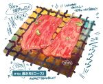 food food_focus grill grilling highres meat momiji_mao no_humans original raw_meat simple_background smoke spring_onion still_life translation_request white_background