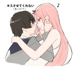1boy 1girl bangs black_hair blue_eyes blush closed_mouth collar commentary_request couple darling_in_the_franxx dress eye_contact eyebrows_visible_through_hair face-to-face from_behind green_eyes grey_jacket hair_between_eyes hairband hand_on_another's_cheek hand_on_another's_face hand_on_another's_mouth hetero hiro_(darling_in_the_franxx) horns hug jacket long_hair looking_at_another military military_uniform musical_note oni_horns pink_hair red_horns sidelocks simple_background sleeveless sleeveless_dress smile sweat toma_(norishio) translation_request uniform upper_body white_background white_dress white_hairband zero_two_(darling_in_the_franxx)