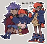 2boys bangs black_hair black_hoodie commentary_request dark_skin dark_skinned_male dynamax_band earrings facial_hair gen_6_pokemon goomy gym_leader highres hood hoodie jewelry leon_(pokemon) long_hair male_focus multiple_boys orange_headwear outline oversized_clothes pahyon pokemon pokemon_(creature) pokemon_(game) pokemon_swsh purple_hair raihan_(pokemon) shoes shorts shorts_pull sleeves_past_wrists smile speech_bubble translation_request yellow_eyes younger