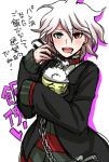 1boy bangs black_jacket blush bowl chain chopsticks collar cowboy_shot crazy_eyes danganronpa_(series) danganronpa_another_episode:_ultra_despair_girls drooling food gradient_hair green_shirt grey_eyes grey_hair heterochromia highres holding holding_chopsticks jacket komaeda_nagito long_sleeves looking_at_viewer male_focus multicolored_hair nico_(nico_alice) open_mouth red_eyes red_shirt rice rice_bowl shirt sleeves_past_wrists smile solo striped striped_shirt translation_request