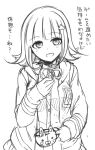 1girl :d bag bangs character_print commentary_request cowboy_shot cup danganronpa_(series) danganronpa_2:_goodbye_despair dress_shirt eyebrows_visible_through_hair flipped_hair greyscale hair_ornament highres holding holding_cup jacket long_sleeves looking_at_viewer monochrome monomi_(danganronpa) nanami_chiaki neck_ribbon nico_(nico_alice) open_clothes open_jacket open_mouth pleated_skirt ribbon shirt short_hair simple_background skirt smile solo translation_request
