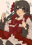 1girl :o black_hair blue_eyes blush bow brown_background character_request frilled_sleeves frills hands_up japanese_clothes kimono long_hair long_sleeves nijisanji open_mouth red_bow ribbon-trimmed_sleeves ribbon_trim shikino_yuki simple_background sketch solo sparkle sweat translation_request upper_teeth very_long_hair virtual_youtuber white_kimono wide_sleeves