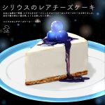 berries blueberry cake cake_slice cheesecake dessert food food_focus fruit highres magarin_(udeden) original plate simple_background still_life translation_request