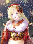1girl :d absurdres animal_ears beret blonde_hair blue_eyes blush braid commentary cowboy_shot dimazu english_commentary eyebrows_visible_through_hair fingernails fireworks floral_print flower fur_scarf furisode hair_flower hair_ornament hair_ribbon hat highres hololive horns huge_filesize japanese_clothes kanzashi kimono long_hair nail_polish obi obiage open_mouth pink_nails red_kimono ribbon sash sheep_ears sheep_girl sheep_horns shirt signature skyline smile solo tsunomaki_watame twin_braids upper_teeth violet_eyes virtual_youtuber white_shirt