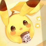 :3 blush_stickers brown_eyes coffee_milk commentary_request drink from_above gen_1_pokemon happy highres holding holding_drink looking_up milk milk_carton no_humans open_mouth pikachu pokemon pokemon_(creature) smile ushiina