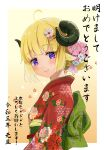 1girl absurdres ahoge animal_ears bangs blonde_hair blush closed_mouth commentary_request curled_horns eyebrows_visible_through_hair floral_print flower hair_bun hair_flower hair_ornament hairclip highres hololive horns japanese_clothes kimono looking_at_viewer looking_to_the_side nengajou new_year obi ohiensis pink_flower print_kimono red_kimono sash sheep_ears sheep_girl sheep_horns smile solo translation_request tsunomaki_watame upper_body violet_eyes virtual_youtuber white_flower