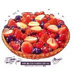 blueberry dessert food food_focus fruit fruit_pie highres momiji_mao no_humans original pastry pie signature simple_background sparkle strawberry white_background