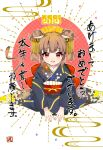 1girl :d akeome atsumi_jun blue_kimono brown_eyes brown_hair chinese_zodiac cow_horns cow_tail double_bun fingernails happy_new_year highres horns japanese_clothes kimono long_sleeves looking_at_viewer new_year obi open_mouth original red_sash sash seiza sitting smile solo tail year_of_the_ox