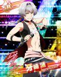 bandage character_name grey_hair idolmaster idolmaster_side-m kizaki_ren short_hair smile yellow_eyes
