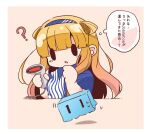 0_0 1girl :o ? barcode_scanner blonde_hair bloom2425 cash_register cashier chibi double_bun employee_uniform fletcher_(kantai_collection) hairband kantai_collection lawson long_hair shirt store_clerk striped striped_shirt twitter_username uniform upper_body vertical-striped_shirt vertical_stripes white_background