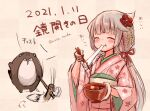 1girl 2021 alternate_costume bokukawauso bowl chopsticks closed_eyes commentary_request cowboy_shot eating floral_print flower grey_hair hair_flower hair_ornament hair_ribbon holding holding_bowl holding_chopsticks japanese_clothes kantai_collection kimono long_hair low_twintails mikura_(kantai_collection) mochi mochi_trail new_year otter pink_kimono ribbon translation_request twintails wss_(nicoseiga19993411) zouni_soup