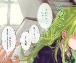 1boy 1girl blurry commentary_request eyeball_hair_ornament green_eyes green_hair highres long_hair original osanai_(shashaki) shashaki translation_request