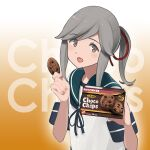 1girl blue_sailor_collar box brown_eyes commentary_request cookie food gradient gradient_background grey_hair kantai_collection long_hair looking_at_viewer official_art open_mouth sailor_collar school_uniform serafuku shibafu_(glock23) sidelocks solo upper_body usugumo_(kantai_collection)