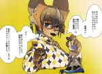 1girl animal_ears argyle black-framed_eyewear black_hair blue_eyes furry glasses holding hood hood_down hoodie kuroi_moyamoya mouth_hold multicolored_hair oreo original paws solo streaked_hair thought_bubble translation_request upper_body white_hoodie yellow_background