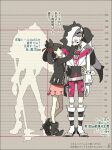 1boy 1girl ankle_boots arms_at_sides belt black_footwear black_hair black_jacket boots brother_and_sister commentary_request cropped_jacket dress gym_leader hair_ribbon height height_chart height_difference jacket kagio_(muinyakurumi) knees long_hair long_sleeves marnie_(pokemon) multicolored_hair number piers_(pokemon) pink_dress pokemon pokemon_(game) pokemon_swsh red_ribbon ribbon shaded_face siblings standing sweatdrop translation_request two-tone_hair white_jacket