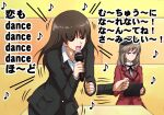 2girls angry bangs beret black_headwear black_jacket black_neckwear blunt_bangs brown_hair commentary constricted_pupils dress_shirt eighth_note english_text eyebrows_visible_through_hair frown girls_und_panzer hat high_collar highres holding holding_microphone holding_tablet_pc indoors jacket karaoke leaning_forward long_hair long_sleeves microphone motion_lines multiple_girls music musical_note neck_ribbon nishizumi_shiho no_mouth omachi_(slabco) open_mouth red_jacket ribbon shimada_chiyo shirt singing sitting standing straight_hair table tablet_pc translated v-shaped_eyebrows white_shirt wing_collar