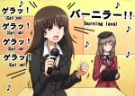 2girls angry bangs beret black_headwear black_jacket black_neckwear blunt_bangs brown_eyes brown_hair commentary constricted_pupils dress_shirt eighth_note emphasis_lines english_text eyebrows_visible_through_hair frown girls_und_panzer hat high_collar highres holding holding_microphone holding_tablet_pc indoors jacket karaoke long_hair long_sleeves microphone motion_lines multiple_girls music musical_note neck_ribbon nishizumi_shiho no_mouth omachi_(slabco) open_mouth red_jacket ribbon shimada_chiyo shirt singing sitting standing straight_hair table tablet_pc translated v-shaped_eyebrows white_shirt wing_collar