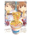 1boy 1girl black_hair brown_eyes brown_hair chopsticks corn crab crab_stick cup cup_noodle eating english_text eyebrows_visible_through_hair fish food food_focus highres holding holding_chopsticks holding_cup instant_ramen looking_at_another momiji_mao noodles octopus open_mouth original peas ramen signature simple_background sparkle spring_onion white_background
