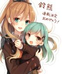 2girls :d announcement_celebration aqua_eyes aqua_hair blush brown_hair dotted_line hair_ornament hairclip kantai_collection kumano_(kantai_collection) long_hair looking_at_viewer multiple_girls open_mouth playing_with_another's_hair ponytail simple_background smile suzuya_(kantai_collection) time_paradox toosaka_asagi translated white_background younger