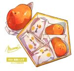 box food food_focus food_request highres momiji_mao no_humans original pastry romaji_text signature simple_background still_life translation_request white_background