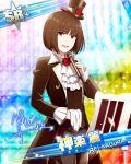 black_hair blue_eyes character_name dress idolmaster idolmaster_side-m kagura_rei short_hair smile
