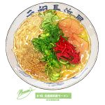 bowl food food_focus highres meat momiji_mao no_humans noodles original ramen signature simple_background soup spring_onion still_life vegetable white_background