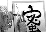 1girl alternate_costume alternate_hairstyle anchor_hair_ornament animal calligraphy_brush commentary_request cow from_behind greyscale hair_ornament highres holding horns kantai_collection misumi_(niku-kyu) monochrome new_year paintbrush ponytail prinz_eugen_(kantai_collection) swastika twitter_username