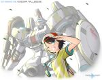 1girl backwards_hat baseball_cap black_hair blush character_name english_commentary fusion gundam gundam_build_divers gundam_build_divers_re:rise gundam_wing hat highres hololive jersey logo_parody looking_up mecha one_eye_closed oozora_subaru parody pinguinkotak salute science_fiction shield short_hair smile stopwatch stopwatch_around_neck striped subangelion tallgeese title_parody visor watch whistle whistle_around_neck