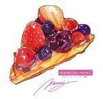 blueberry dessert food food_focus fruit fruit_pie highres momiji_mao no_humans original pastry pie pie_slice signature simple_background sparkle strawberry white_background