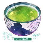 cup drink food_focus green_tea highres momiji_mao no_humans original signature simple_background steam still_life tea teacup translation_request white_background