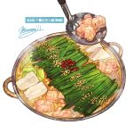 absurdres chili food food_focus highres ladle momiji_mao no_humans original pot sesame_seeds signature simple_background soup soup_ladle steam still_life tofu translation_request vegetable white_background