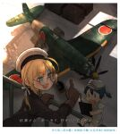 2girls aircraft airplane alternate_costume blue_eyes brown_coat brown_gloves clipboard coat commentary_request fairy_(kantai_collection) glasses gloves hat i-8_(kantai_collection) kantai_collection kitsuneno_denpachi low_twintails minigirl multiple_girls open_mouth peaked_cap pointing railing red-framed_eyewear round_teeth sailor_hat semi-rimless_eyewear sitting smile teeth translation_request twintails under-rim_eyewear upper_teeth white_headwear writing