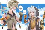 2boys alvarichie bandaid bandaid_on_nose bangs bennett_(genshin_impact) blonde_hair clenched_hand clenched_hands clouds dated day fingerless_gloves genshin_impact gloves goggles goggles_on_head green_eyes grey_hair hair_between_eyes highres holding holding_sword holding_weapon hood hood_up long_hair male_focus mountain multiple_boys orange_gloves outdoors over_shoulder razor_(genshin_impact) red_eyes romaji_text scar scar_on_arm signature sky sleeveless speech_bubble sword weapon weapon_over_shoulder