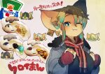 1girl :t animal_ears black_shirt blue_eyes blue_hair brown_fur brown_hair chibi chibi_inset closed_mouth dark_skin eating food food_request furry gradient_hair grey_jacket holding holding_food jacket kuroi-chan_(kuroi_moyamoya) kuroi_moyamoya looking_at_viewer mittens multicolored_hair one_eye_closed open_clothes open_jacket original red_mittens red_scarf scarf shirt short_hair smile solo star-shaped_pupils star_(symbol) symbol-shaped_pupils