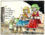 2girls alcohol alice_margatroid angry couch crying crying_with_eyes_open cup kazami_yuuka morinokirin multiple_girls nib_pen_(medium) sitting tears television touhou traditional_media watching_television