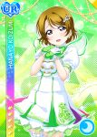 blush brown_hair character_name dress koizumi_hanayo love_live!_school_idol_festival love_live!_school_idol_project short_hair smile violet_eyes