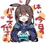 1girl :d amiya_(arknights) animal_ears arknights black_jacket blush brown_hair closed_eyes commentary eyebrows_visible_through_hair happy holding holding_money hood hood_down jacket long_hair lungmen_dollar money open_mouth rabbit_ears smile solo sukima_(crie) translation_request upper_body white_background