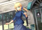 1girl ahoge artoria_pendragon_(all) bangle bangs blonde_hair blue_scrunchie blue_shirt blue_skirt bracelet breasts brick_wall cafeteria closed_mouth collared_shirt commentary_request day dress_shirt eyebrows_visible_through_hair fate/stay_night fate_(series) fujimaru_ritsuka_(female) green_eyes hair_between_eyes hair_ornament hair_scrunchie hand_up jewelry long_hair long_sleeves looking_at_viewer low_ponytail mash_kyrielight mishiro_(ixtlolton) outdoors ponytail railing saber scrunchie shirt skirt small_breasts smile solo window