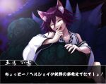 1boy :d alternate_costume animal_ears bangs bare_shoulders building closed_eyes collarbone commentary_request covering_mouth crossed_legs danganronpa_(series) danganronpa_v3:_killing_harmony facing_viewer fox_ears fox_tail hair_between_eyes hand_over_own_mouth index_finger_raised japanese_clothes kimono kitsune kitsunebi_v3kokonn long_sleeves open_mouth ouma_kokichi outdoors pale_skin purple_hair short_hair smile solo sweatdrop tail translation_request upper_teeth wide_sleeves