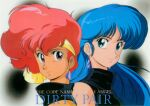 1980s_(style) 2girls bangs blue_eyes blue_hair brown_eyes copyright_name dirty_pair earrings headband jewelry kei_(dirty_pair) long_hair multiple_girls official_art portrait redhead retro_artstyle short_hair sleeveless smile turtleneck yuri_(dirty_pair)