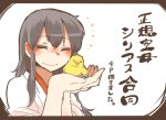 1girl akagi_(kantai_collection) bird bird_on_hand black_hair blush chick closed_eyes commentary_request cuddling japanese_clothes kantai_collection kimono long_hair open_hands rebecca_(keinelove) smile solo translation_request white_kimono